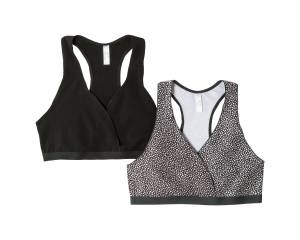 Two pack of sleep nursing bras in black and gray pattern by Gilligan and O'Malley