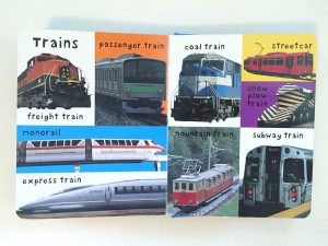 Trains pages in First 100 Trucks board book by Roger Priddy