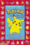The Official Pokemon Handbook on Amazon